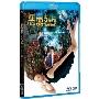 悪夢ちゃん The 夢ovie [Blu-ray Disc+DVD]