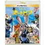 ズートピア MovieNEX [Blu-ray Disc+DVD]