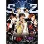 Sexy Zone Japan Tour 2013<初回限定盤>