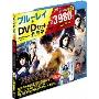 TEKKEN -鉄拳- ブルーレイ&DVDセット [Blu-ray Disc+DVD]<初回限定生産版>