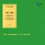 ベートーヴェン:ピアノ・ソナタ集 第21〜25、27、30〜32番