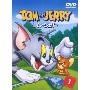 トムとジェリー Vol.1
