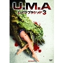 U.M.A レイク・プラシッド 3