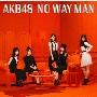NO WAY MAN [CD+DVD]<初回限定盤/Type A>