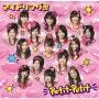 Petit-Petit (プレミアムエディション) [CD+DVD+Photo book]<期間限定盤>