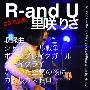 R-and U<タワーレコード限定>