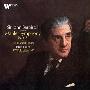 マーラー: 交響曲第5番、リュッケルト歌曲集<限定盤>