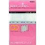 NAGAOKA CD PケースOPカバー(20枚入り)