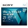 SONY BD-R(録画用ブルーレイディスク)/25G (20枚組)