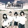 JET GIRL/夏ノ蜜柑