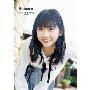 岡村ほまれ(モーニング娘。'20) ファーストビジュアルフォトブック 『 Homare 』 [BOOK+DVD]