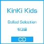 Ballad Selection<初回盤>
