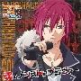 MARGINAL#4 アニメ―ションCD 「魂のノンストップラヴァー」<初回限定盤>