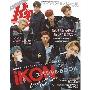 Ray2017年 3月号増刊 Ray Special Edition iKON