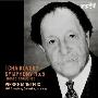 チャイコフスキー: 交響曲第5番, ロメオとジュリエット<タワーレコード限定>