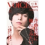 TVガイドVOICE STARS Vol.6
