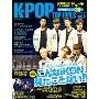 K-POP TOP IDOLS 4