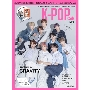 K-POPぴあ vol.12