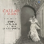 Maria Callas at La Scala<限定盤>