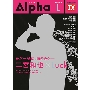 TVガイド Alpha EPISODE L