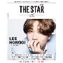THE STAR[日本版] VOL.5