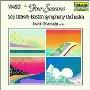 ヴィヴァルディ: 協奏曲集《四季》<限定盤>