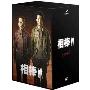 水谷豊/相棒 season 2 DVD-BOX 2 [SD-F1453]