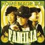 HOME MADE 家族/FAMILIA [KSCL-1131]