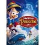 ピノキオ スペシャル・エディション<期間限定生産版>