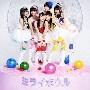 ミライボウル [CD+DVD]<初回限定盤A>