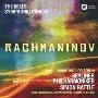 ラフマニノフ:合唱交響曲≪鐘≫&≪交響的舞曲≫