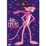 THE PINK PANTHER ザ・ベスト・アニメーション <ピンク・ハッスル編><数量限定生産版>