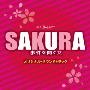 TBS系 月曜ミステリーシアター SAKURA 事件を聞く女 オリジナル・サウンドトラック