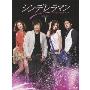 シンデレラマン DVD-BOXI