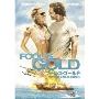 フールズ・ゴールド / カリブ海に沈んだ恋の宝石