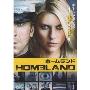 HOMELAND ホームランド 1