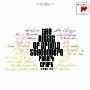 ブラームス~シェーンベルク:ピアノ四重奏曲第1番 J.S.バッハ~シェーンベルク:前奏曲とフーガ「聖アン」 他