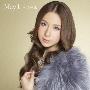 本当の恋 [CD+DVD]