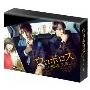 ウロボロス ~この愛こそ、正義。 Blu-ray BOX