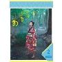 連続テレビ小説 あさが来た 完全版 Bluーray BOX2