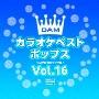 DAMカラオケベスト ポップス Vol.16