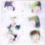 桜色カメラロール [CD+Blu-ray Disc]<初回限定盤>