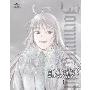 ヨルムンガンド 1 [DVD+CD]<初回限定版>