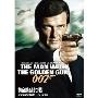 007/黄金銃を持つ男<デジタルリマスター・バージョン>