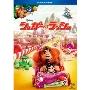 シュガー・ラッシュ DVD+ブルーレイセット [DVD+Blu-ray Disc]