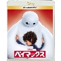 ベイマックス MovieNEX [Blu-ray Disc+DVD]