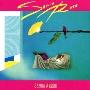 サンバ・アモール [Blu-spec CD2]<タワーレコード限定>