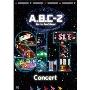 A.B.C-Z Star Line Travel Concert [2DVD+スペシャルフォトブック]<初回限定盤>