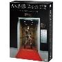 AKB48 リクエストアワーセットリストベスト100 2013 4DAYS BOX<通常盤>