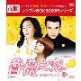 薔薇之恋~薔薇のために~ DVD-BOX2